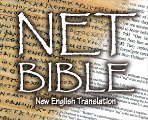 The NET Bible: A Great Free Resource for Serious Study